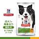 [送贈品] Hills 希爾思 10774 成犬7歲以上 青春活力 雞肉米 9.75KG 寵物 狗飼料 product thumbnail 1