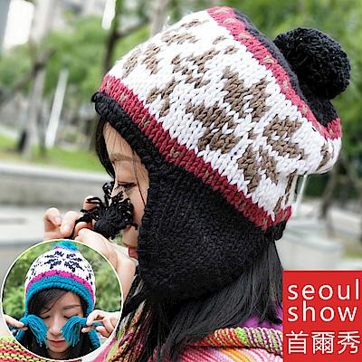 seoul show首爾秀 雪花棒針編織毛線帽