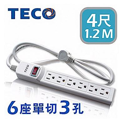 東元 TECO 6座單切3孔延長線1.2m(4尺)(XYFWL16R4)
