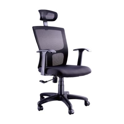 韓菲-狄亞士頭枕T型扶手氣壓式辦公椅DIY-60x54x114~123cm(三色可選)