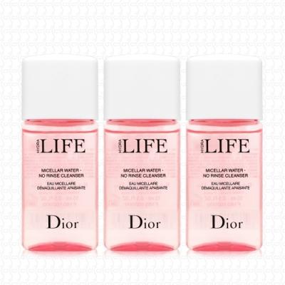 * Dior迪奧 花植水漾卸妝液15ml*3