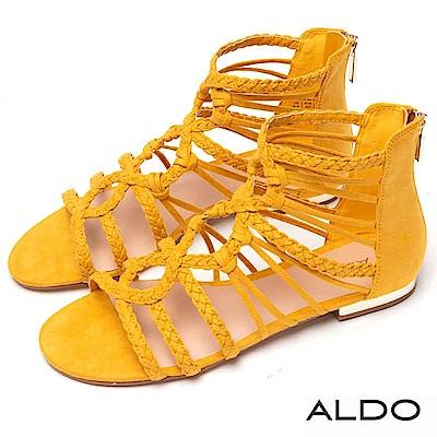 ALDO 原色麻花編織鏤空金屬跟羅馬涼鞋~芥末黃色