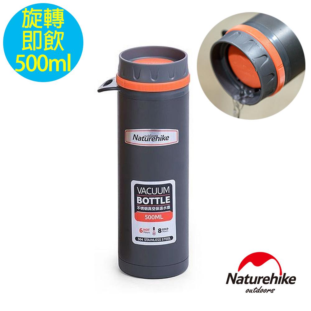 Naturehike情侶款旅行登山便攜運動304不鏽鋼真空保溫瓶 悶燒罐0.5L 灰橙