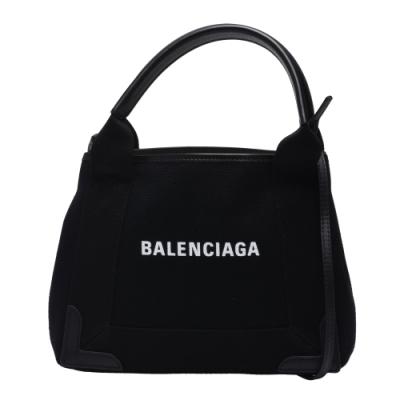 BALENCIAGA 經典NAVY系列帆布牛皮飾邊手提/斜背包(XS-黑色)