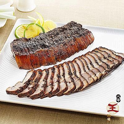 大甲王記 黑胡椒鹹豬肉500g 入