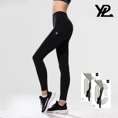 『超值兩件組』澳洲 YPL 全新貓步2.0微膠囊塑身褲 2020年最新話題款