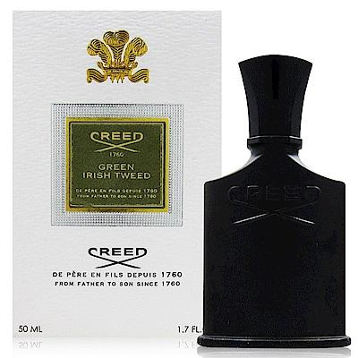 CREED GREEN IRISH TWEED 愛爾蘭之心男性淡香精 50ml 法國進口