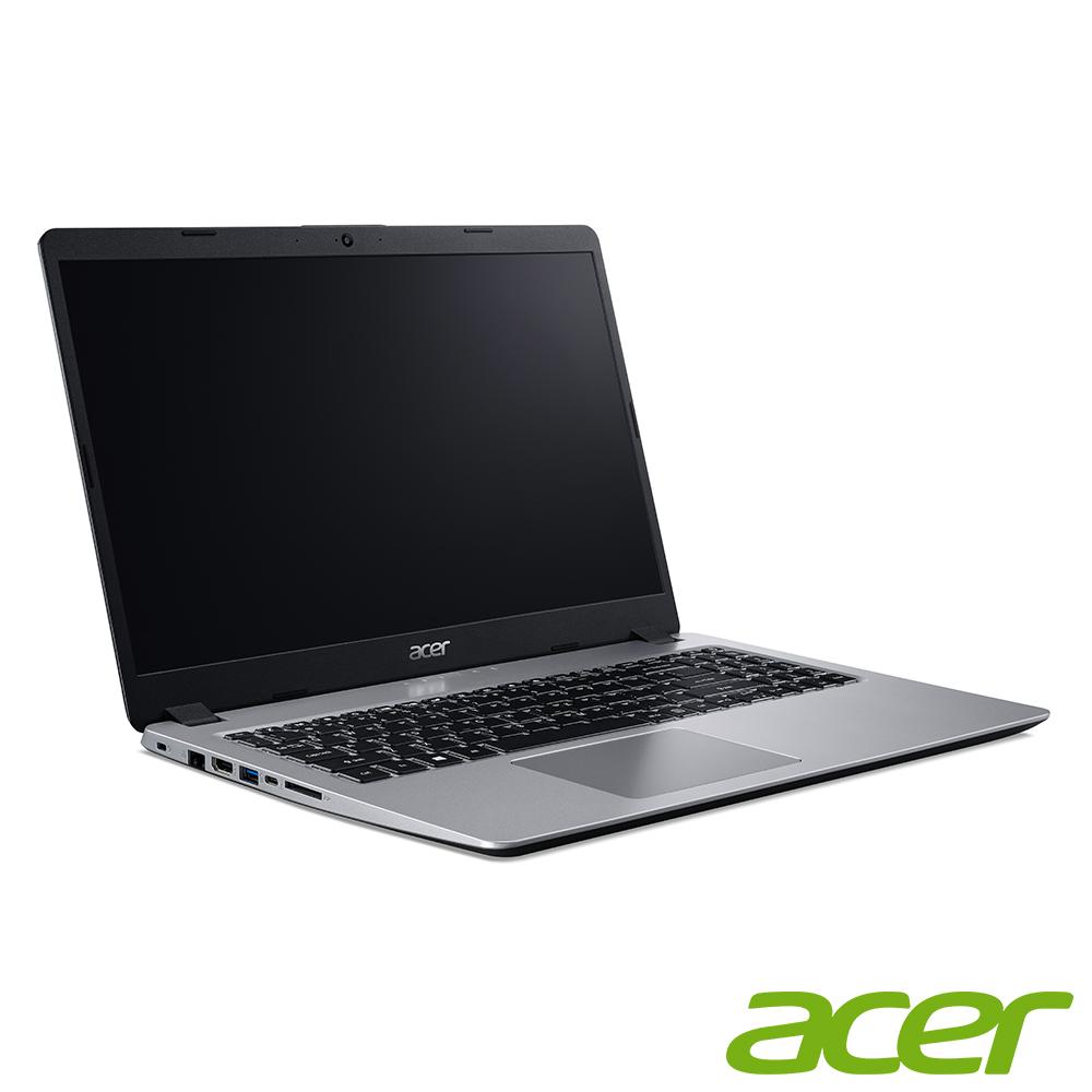 Acer A515-52G-58A7 15吋筆電(i5-8265U/MX130/銀/福