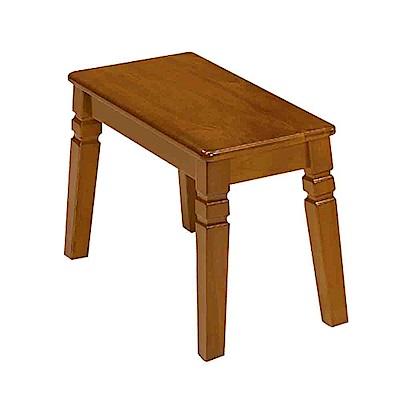 Bernice-潔妮柚木小椅凳/板凳-68x30x45cm