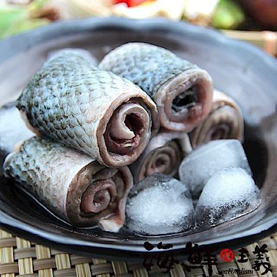 【海鮮主義】虱目魚皮(300g/盒)x5