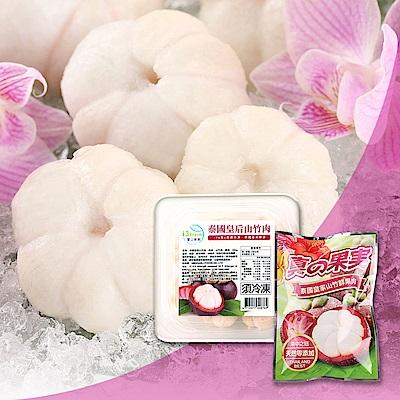 1元加購品【愛上新鮮】泰國進口鮮凍山竹(90g/包)