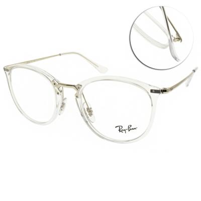 RAY BAN光學眼鏡 方框款 /透明-銀 #RB7140 2001-51mm