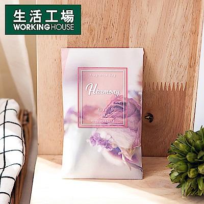 【倒數3天↓全館5折起-生活工場】Harmony香氛包-玫瑰(2入)