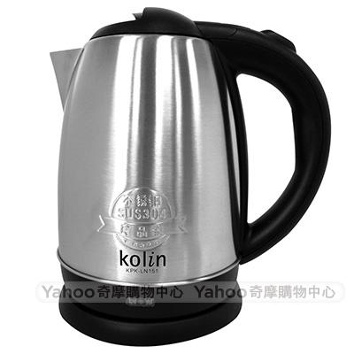歌林不鏽鋼1.5L快煮壺KPK-LN151