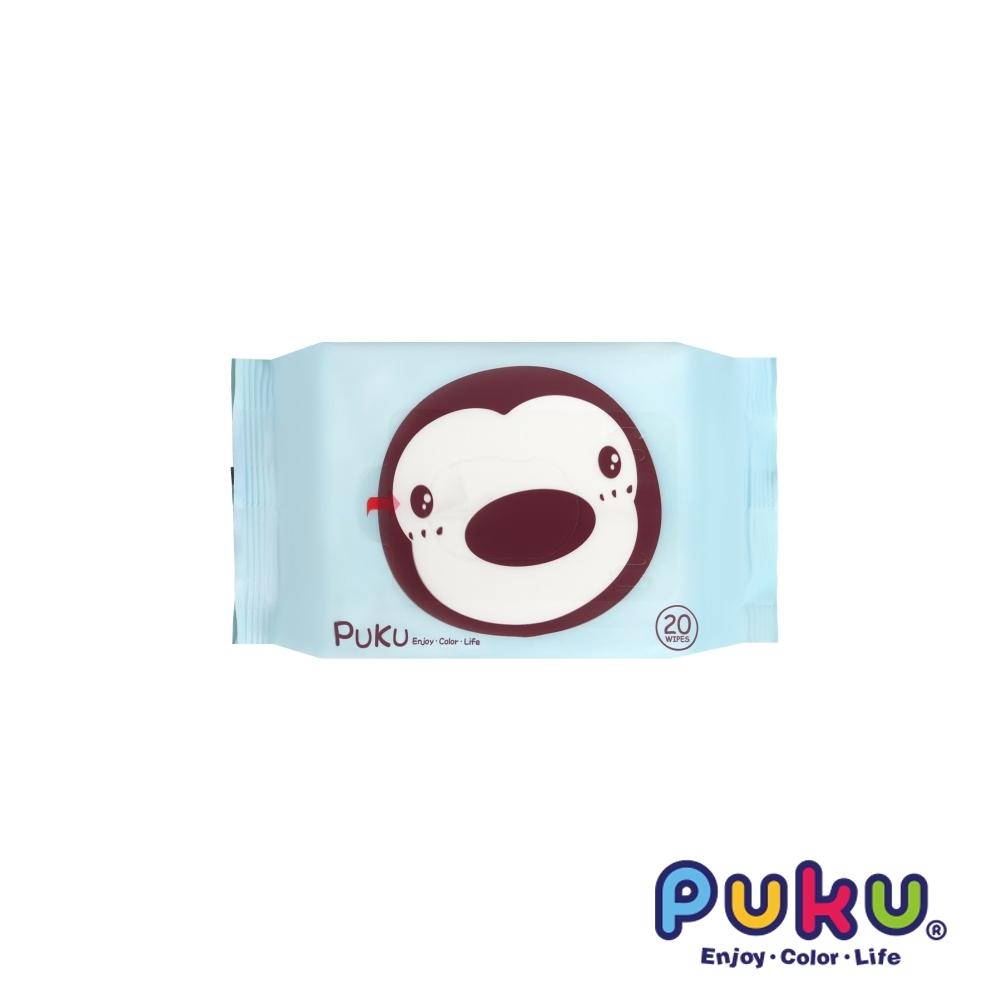 【PUKU】20抽嬰兒柔濕巾隨身包