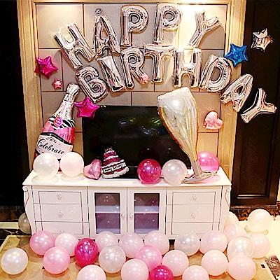 生活king 派對驚喜生日氣球套餐組