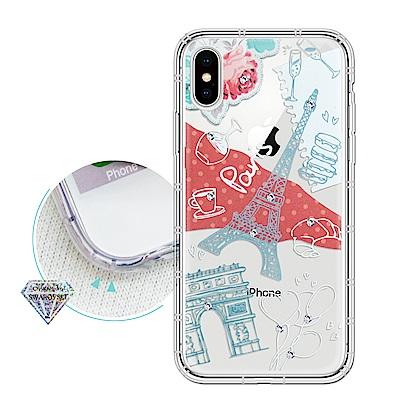 iPhone Xs Max 6.5吋 浪漫彩繪 水鑽空壓氣墊手機殼(巴黎鐵塔)