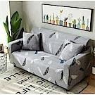 日創優品 真心簡單彈性柔軟沙發套-1+2+3人座(淺灰)