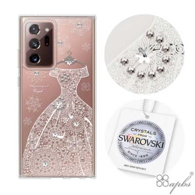apbs Samsung Galaxy Note 20 Ultra 施華彩鑽防震雙料手機殼-禮服奢華版