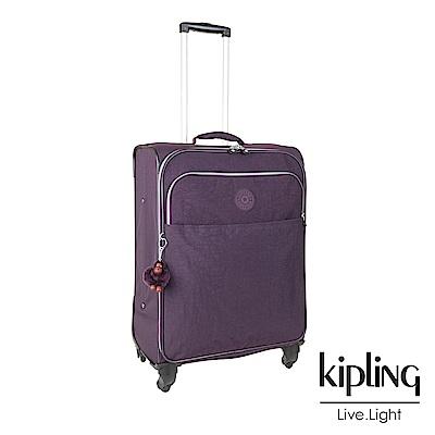 Kipling 時尚輕旅行李箱27吋 深紫素面-大