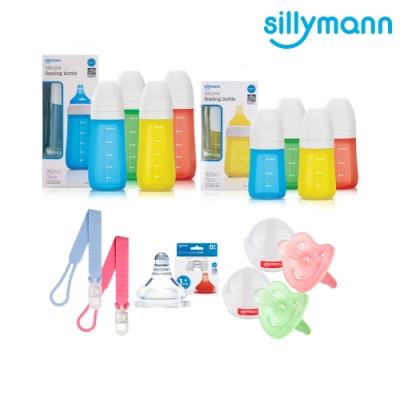 【韓國sillymann】 100%鉑金矽膠奶瓶豪華超值五件組