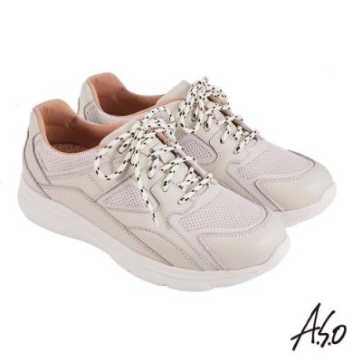 A.S.O 機能休閒 萬步健康鞋 牛皮拼接透氣網布休閒鞋-米