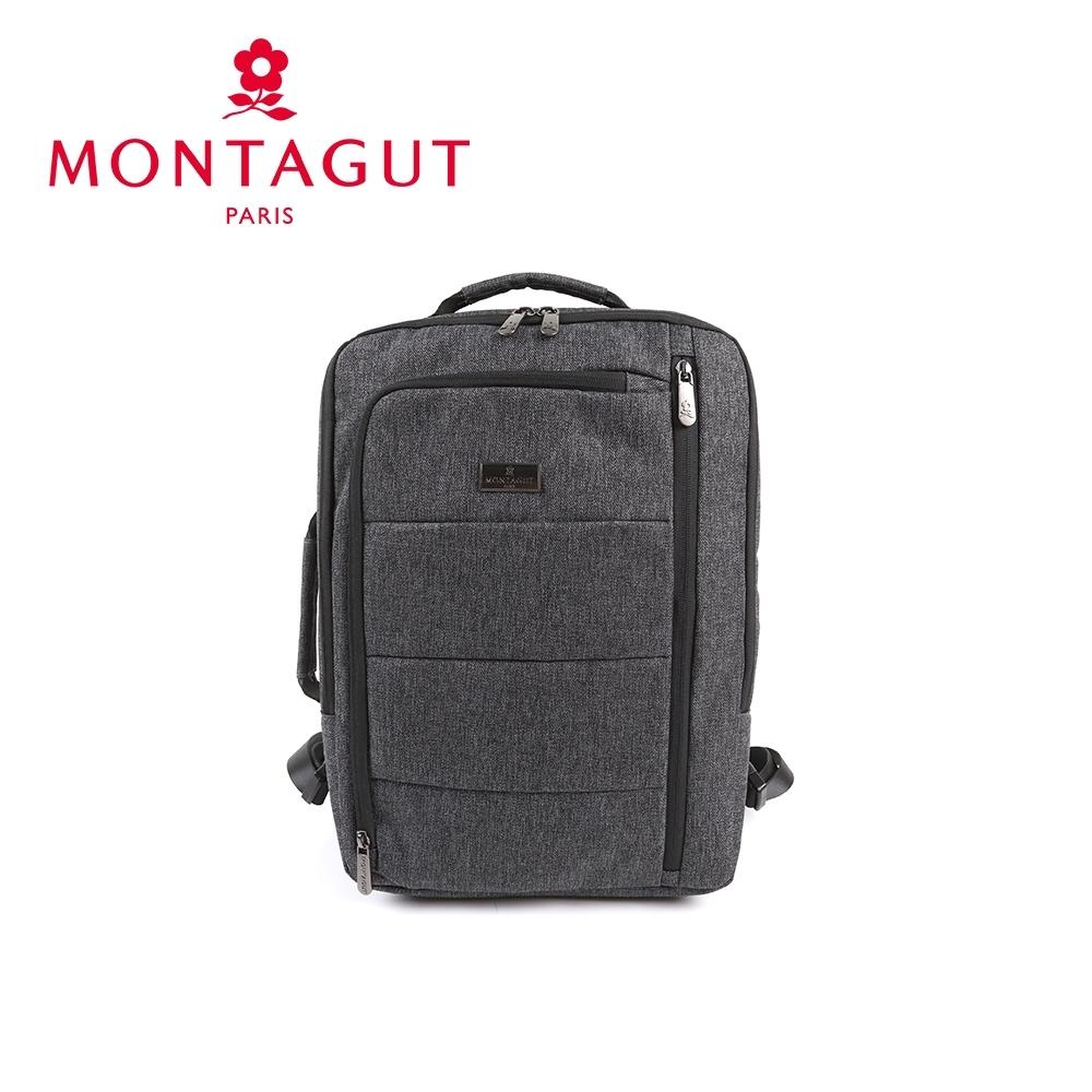 【  MONTAGUT 夢特嬌  】防潑水輕量功能後背包