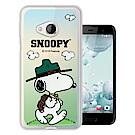史努比 正版授權 宏達電 HTC U Play 5.2吋 漸層彩繪軟式手機殼(郊遊)