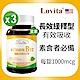 Lovita愛維他 長效緩釋型維他命B12素食錠1000mcg 3入組 (維生素) product thumbnail 1
