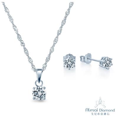 Alesai 艾尼希亞鑽石 30分鑽石項鍊&50分耳環 套組