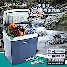 ZANWA晶華 便攜式冷暖雙溫冰箱/保溫箱/冷藏箱(CLT-17)