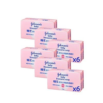 Johnson s嬌生嬰兒淡雅馨香潤膚皂150gX6(箱購)(共36入)