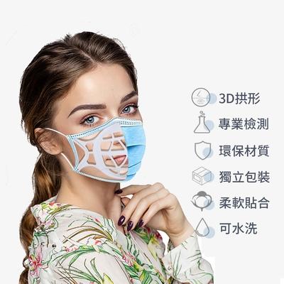 半島良品 4入組獨立包裝 立體口罩架 透氣支架 調節器 口罩支架 口罩支撐架