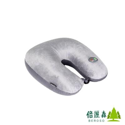 【倍麗森Beroso】六段可調舒壓頸椎按摩枕-BE-A00018-四色可選