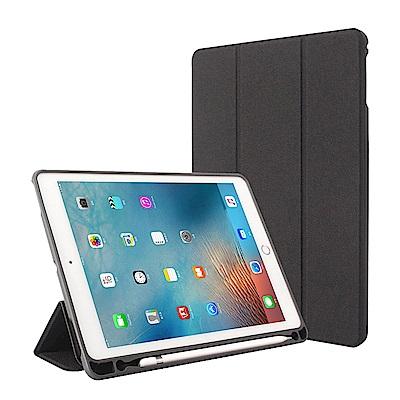 蘋果 iPad mini4 商務帆布皮套 智慧休眠 內置筆槽 保護套