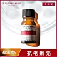 TUNEMAKERS 维生素E原液 10ml product thumbnail 2