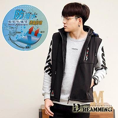 Dreamming NEW機能防潑水保暖加絨連帽背心外套-黑色
