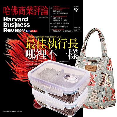HBR哈佛商業評論(1年12期)贈 Recona高硼硅耐熱玻璃長型2入組(贈保冷袋1個)