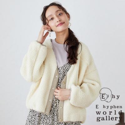 E hyphen 毛絨V領開襟寬版夾克外套