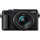 Panasonic LX100II (DC-LX100M2)類單眼相機(公司貨)
