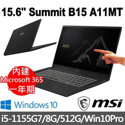 msi微星 Summit B15 A11MT-693TW 15.6吋 商務筆電 (i5-1155G7/8G/512G SSD/Win10Pro)