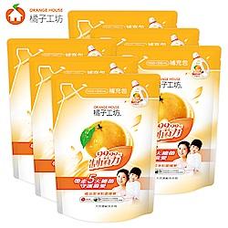橘子工坊 制菌力洗衣精補包1500ml+200ml