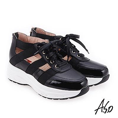A.S.O 時尚都會 全真皮鏤空拉鍊休閒鞋 黑