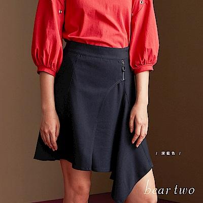 beartwo 不規則垂墜率性造型短裙(藍色)