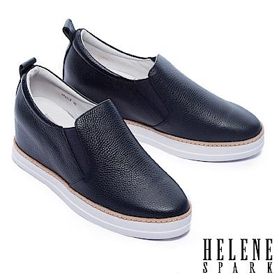 休閒鞋 HELENE SPARK 簡約質感全真皮內增高厚底休閒鞋-藍