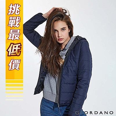 GIORDANO-女裝輕量素色連帽鋪棉外套-11