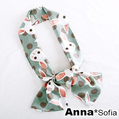 AnnaSofia 可愛圓點俏白兔 亮緞面窄版絲巾圍巾(綠系)