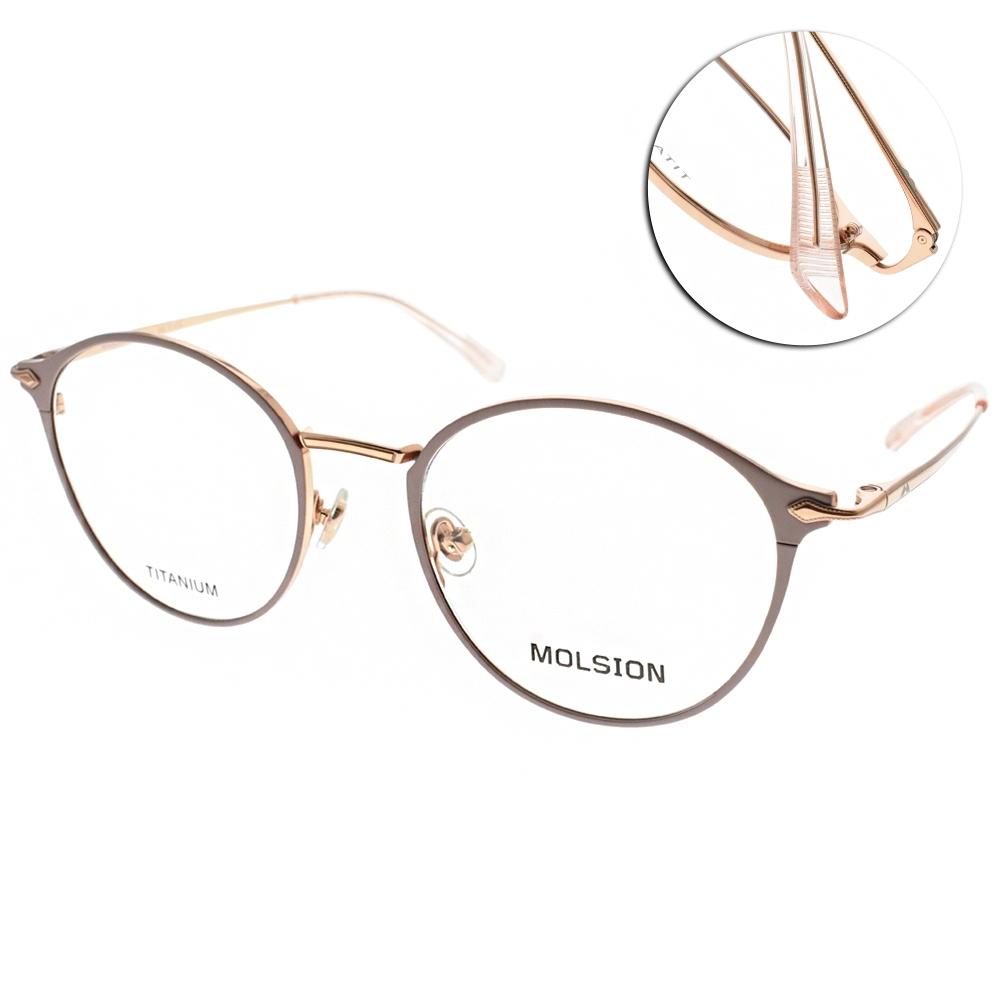 MOLSION 光學眼鏡 Angelababy代言 粉-玫瑰金  # MJ1000 B30
