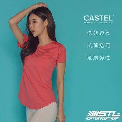 韓國 STL yoga SKY Round SS 合身圓領短袖上衣 CASTEL彈性 卡龍粉FunkyPink