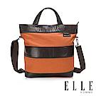 ELLE HOMME 橫條紋拼接手提/肩側背包- 橘色